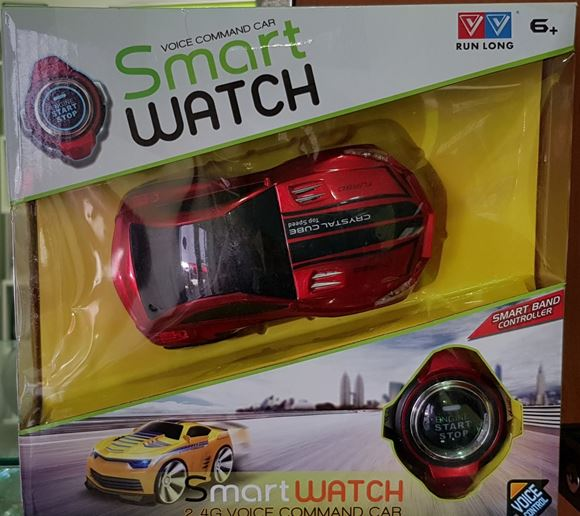 Picture of Voice Activated Smart Car kids toy